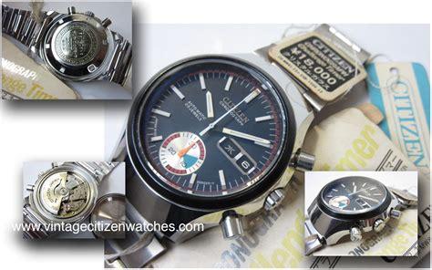 Citizen Automatic Vintage citizen chronograph vintage citizen watches