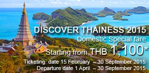 special offers promotions thai airways
