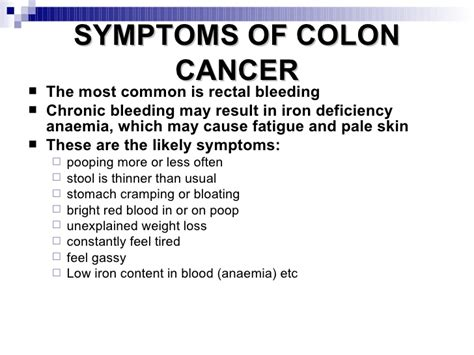 Most Common Cause For Blood In Stool by Colon Cancer Simple