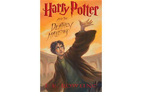 last in my books harry potter s last adventure j k rowling s harry