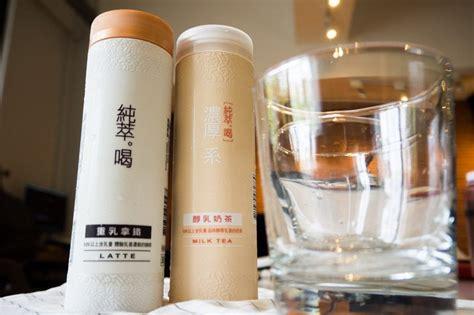 Chun Cui He Taiwan Latte chun cui he 純萃 喝 bottled milk tea craze in singapore is it worth the search