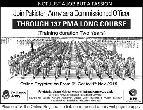 Test Pattern Of Pma Long Course | join pak army 2018 as a commissioned officer online test