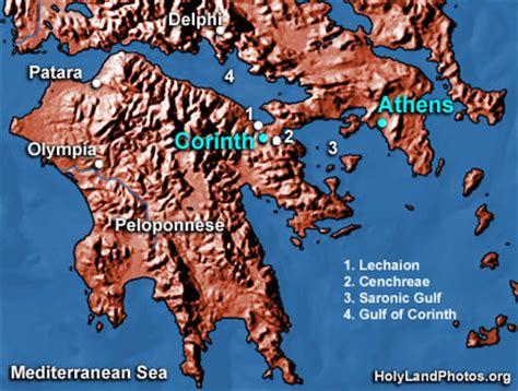 map of corinth holy land photos