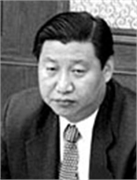 biography xi jinping china vitae biography of xi jinping