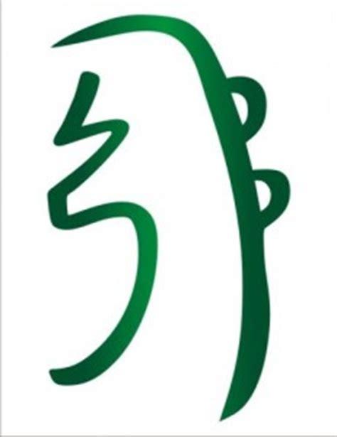 reiki symbols reiki rays