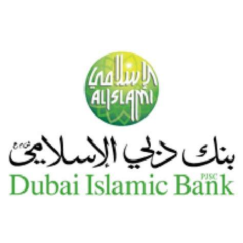 Dubai Islamic Bank On The Forbes Growth Chions List