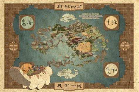 atla highly detailed map   world  avatar