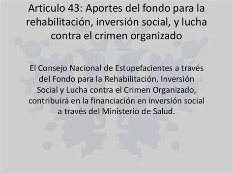 importancia ley 1616 de 2013 ley 1616 de 2013