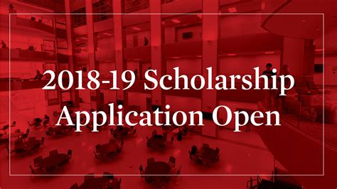 Unl Mba Application Deadline by 2018 19 Scholarship Application Is Now Available