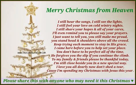 merry christmas from heaven poem photozzle