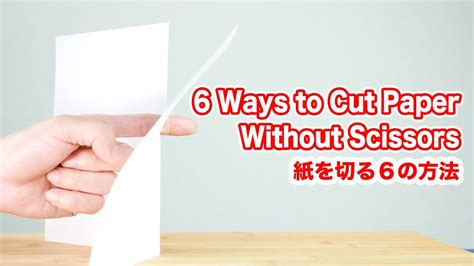 How To Make Scissors Out Of Paper - 6 ways to cut paper without scissors