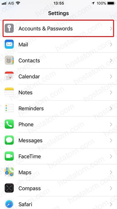 ว ธ การต งค า g suite ใน iphone hostatom knowledge base