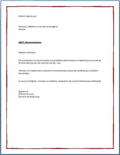 Exemple De Lettre De Recommandation Vente Deux Mod 232 Les Et Exemples De Lettre De Recommandation Lettre De Recommandation
