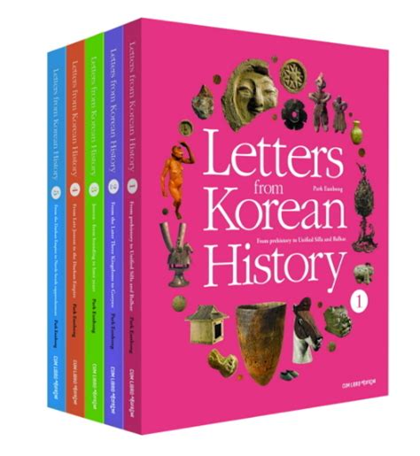 korean picture books south korean children s book published in koogle tv