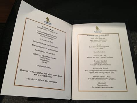 singapore airlines new year menu singapore airlines suites sq 319 to singapore
