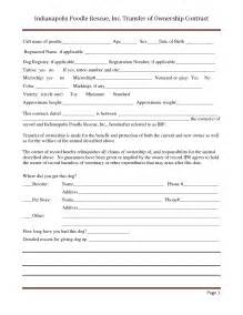 10 best images of transfer of ownership agreement template