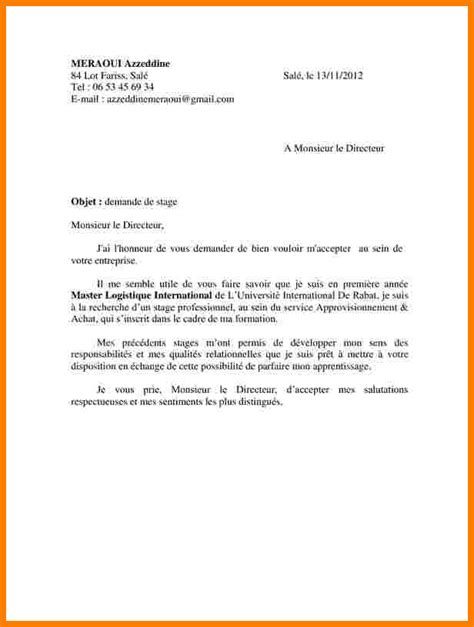 Exemple De Lettre De Demande De Financement Pour Un Projet exemple de lettre pour une demande de stage