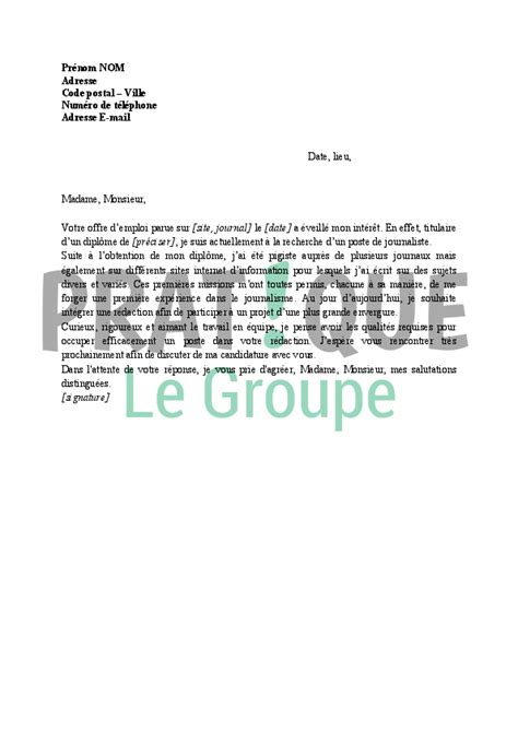 Lettre De Motivation école Journalisme Modele Lettre De Motivation Stage Journalisme Document