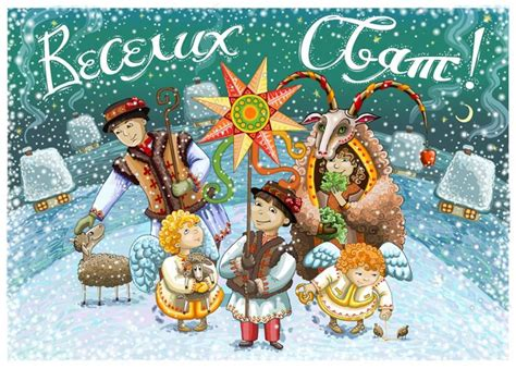 images of christmas in ukraine ukraine clipart christmas pencil and in color ukraine