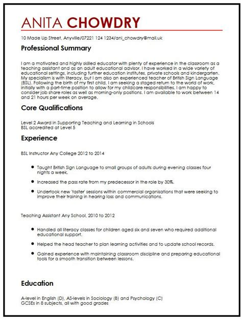paternity leave letter template uk best of part time job cover