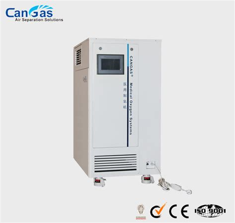oxygen generators for sale china smart oxygen generators