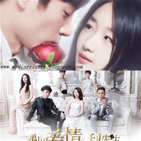 drama korea romantis comedy 2015 drama mandarin taiwan terbaru 2015 drama genre romantis