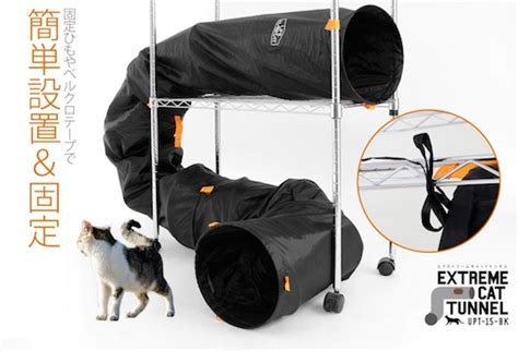 Cat Tunnel by Cat Tunnel Pet Play Chute Enclosure Set From