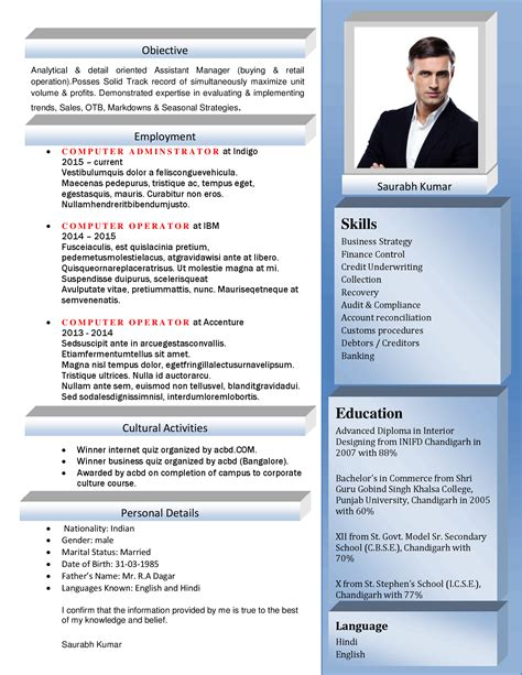 The Best Resume Template by Best Resume Template
