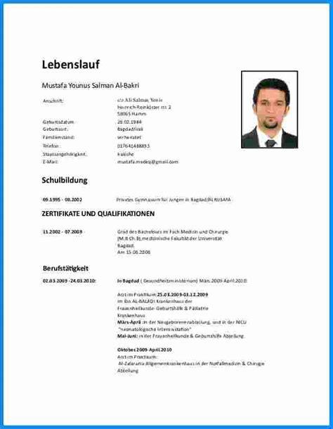 Lebenslauf Format Foto 8 lebenslauf foto business template