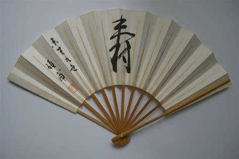 How To Make Japanese Fans With Paper - fan bamboo and paper vintage japanese folding fan