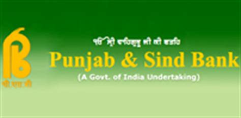 of punjab and sind bank punjab and sind bank branches atms loans interest rates
