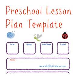 lesson plan templates for preschool preschool lesson plan template