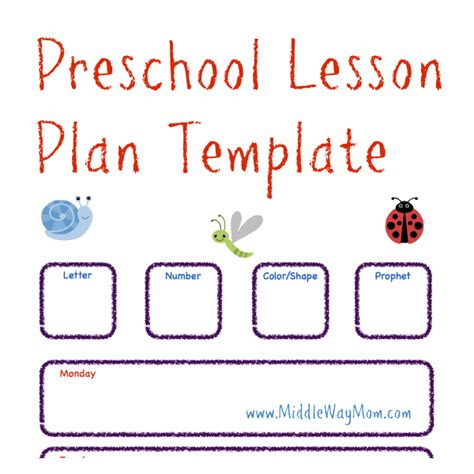 free preschool lesson plan template