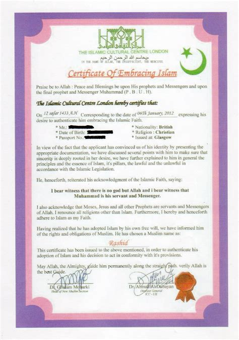 nikah certificate template islamic marriage certificate template the best and