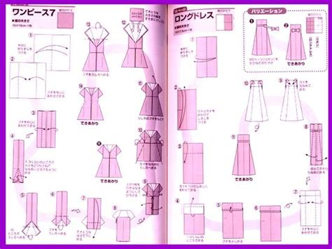 How To Make Dress From Paper - joost langeveld origami page