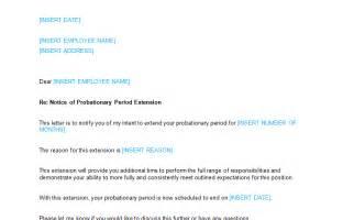 Certification Extension Letter Appraisals Amp Training Bizorb