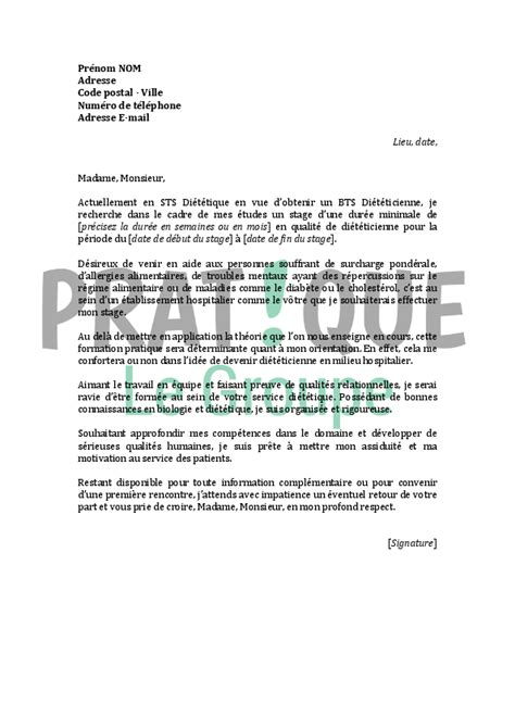 Exemple De Lettre De Motivation Restauration Collective Lettre De Motivation Pour Un Stage De Bts Di 233 T 233 Ticienne Pratique Fr