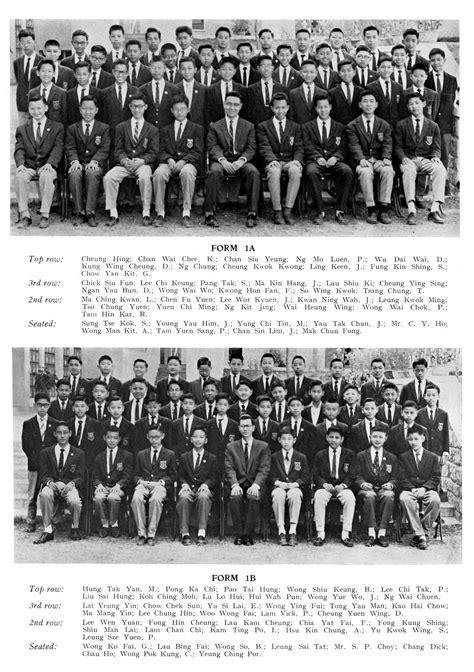 section 23 classroom ontario 64 class photos for form 1 1960