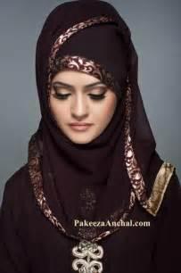 Islamic style hijab fashion new look of hijabs for muslim girls