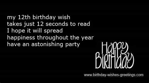 Twelfth Birthday Quotes 12 Year Old Birthday Quotes Quotesgram