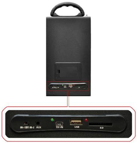 amazon com eclipse pro bomb rechargeable iphone mp3 pyle home psbu9 portable bookshelf speaker with