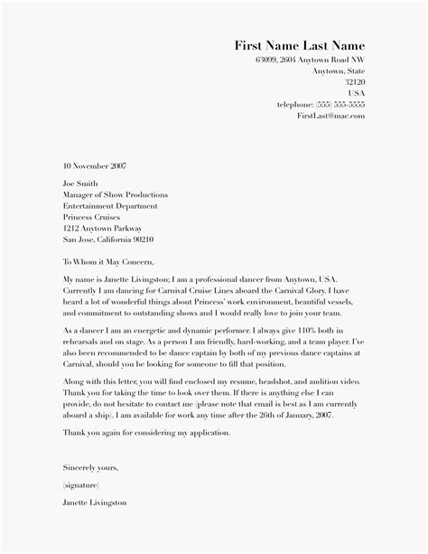 cover letter exlesbusinessprocess