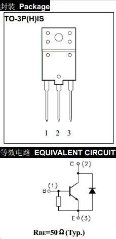 pengganti transistor bc548 transistor horizontal d2553 28 images kumpulan skema elektronika berbagi pengalaman belajar
