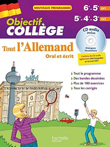 libro tout lallemand 6e 5e lv1 ados 13 18 ans