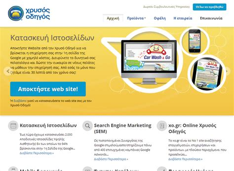 bootstrap themes for orchard orchard cms bootstrap phpsourcecode net