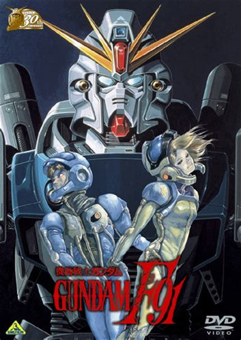 Ms Gundam Wing Endless Waltz Complete Series crunchyroll quot char s counterattack quot tops gundam series