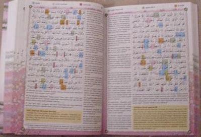 Al Quran Murah Muslim Muslimah Rainbow Ukuran Besar A4 Terjemah Tajwid al quran ku muslimah blok warna a6 jual quran murah