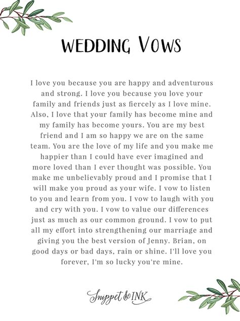 wedding ceremony guest vows wedding vows personal secular snippet ink snippet