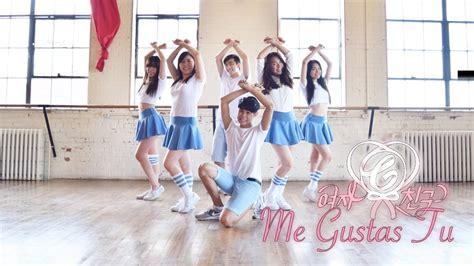 tutorial dance gfriend me gustas tu east2west gfriend 여자친구 오늘부터 우리는 me gustas tu dance