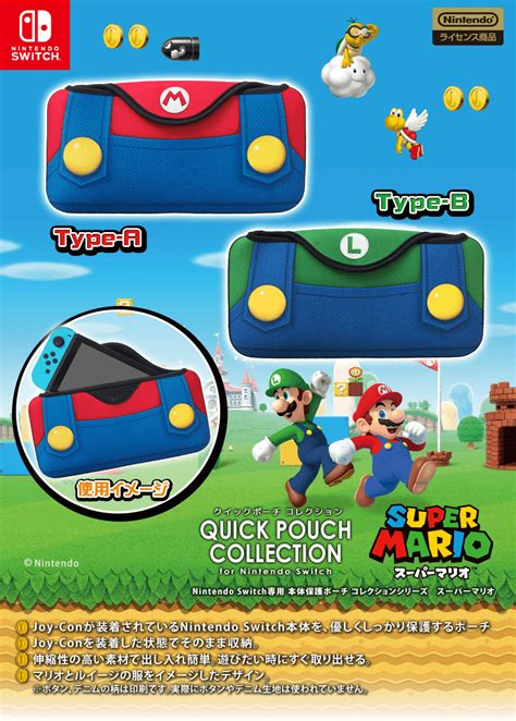 Tas Pouch Nintendo Switch pouch collection for nintendo switch splatoon2 type